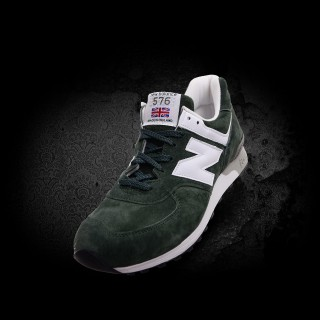 NEW BALANCE Patike PATIKE NEW BALANCE M