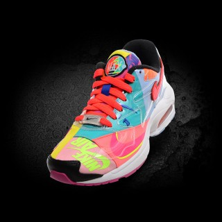 NIKE Patike AIR MAX2 LIGHT QS