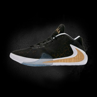 NIKE Patike ZOOM FREAK 1