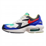 NIKE Patike AIR MAX2 LIGHT SP