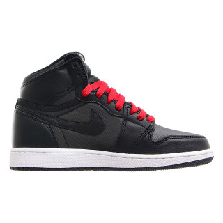 NIKE Patike AIR JORDAN 1 RETRO HIGH OG BG