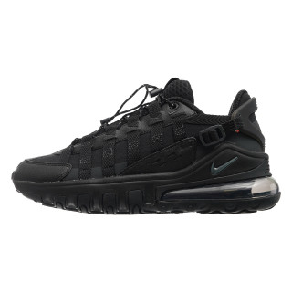 NIKE Patike AIR MAX VISTASCAPE