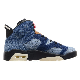 NIKE Patike AIR JORDAN 6 RETRO