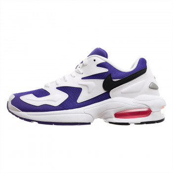 NIKE Patike AIR MAX2 LIGHT