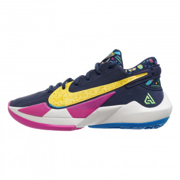NIKE Patike ZOOM FREAK 2 NRG