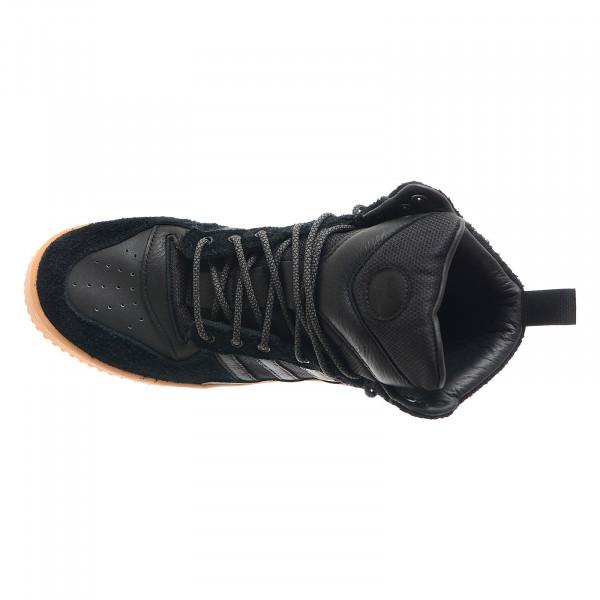 ADIDAS Cipele RIVALRY TR